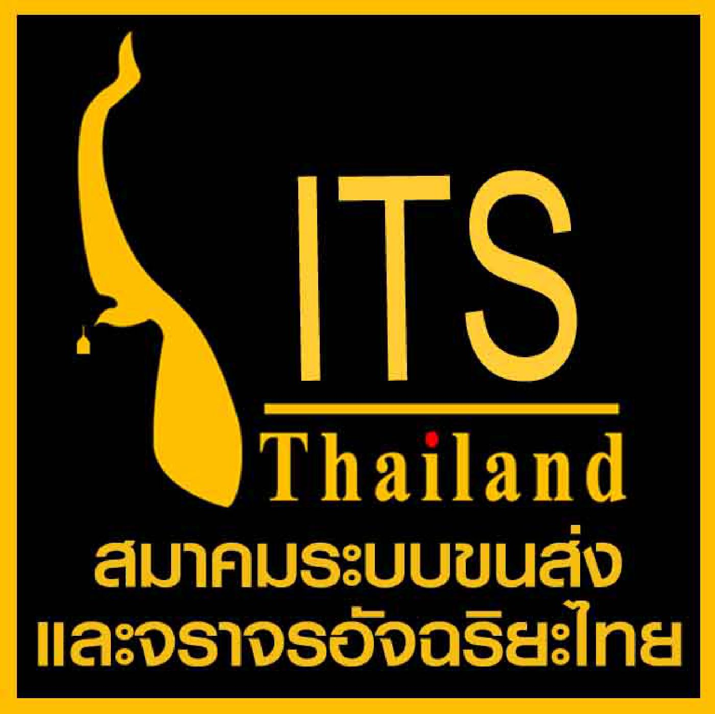 about its thailand